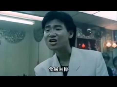 香港電影人物誌—一日的英雄烏蠅哥| 食屎啦你烏蠅旺角卡門| 撐場