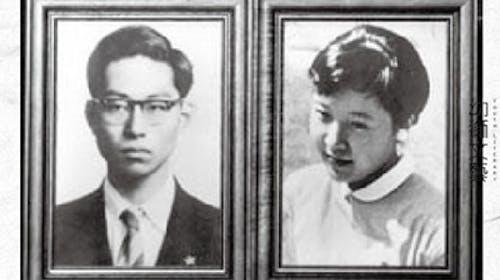 【日本懸案】真的是一宗殉情案嗎?