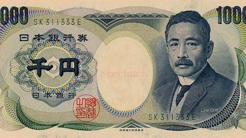 日本千圓鈔票上的國民作家夏目漱石
